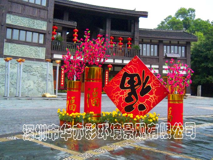 深圳东部华侨城春节布置,茶溪谷园区里面的茶翁古镇春节装饰